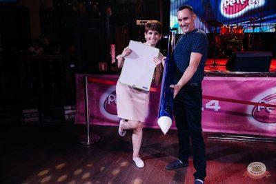 «Вечеринка Ретро FM», 21 августа 2021 - Ресторан «Максимилианс» Челябинск - 5