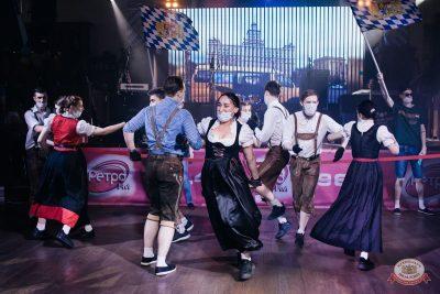 «Вечеринка Ретро FM», 21 августа 2021 - Ресторан «Максимилианс» Челябинск - 8