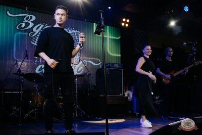 «Вечеринка Ретро FM», 21 августа 2021 - Ресторан «Максимилианс» Челябинск - 9