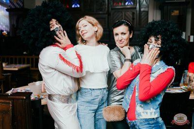 «Вечеринка Ретро FM», 21 мая 2021 - Ресторан «Максимилианс» Челябинск - 14