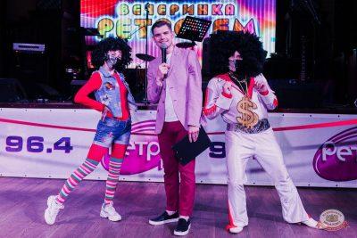 «Вечеринка Ретро FM», 21 мая 2021 - Ресторан «Максимилианс» Челябинск - 22