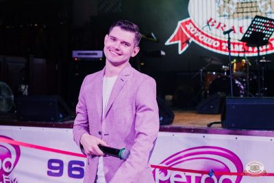 «Вечеринка Ретро FM», 21 мая 2021 - Ресторан «Максимилианс» Челябинск - 23