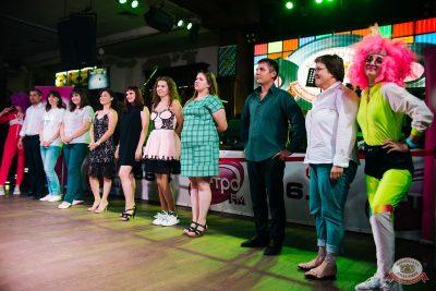 Вечеринка «Ретро FM», 26 июля 2019 - Ресторан «Максимилианс» Челябинск - 1