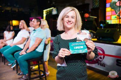Вечеринка «Ретро FM», 26 июля 2019 - Ресторан «Максимилианс» Челябинск - 10