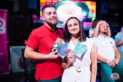 Вечеринка «Ретро FM», 26 июля 2019 - Ресторан «Максимилианс» Челябинск - 12