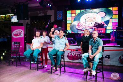 Вечеринка «Ретро FM», 26 июля 2019 - Ресторан «Максимилианс» Челябинск - 13