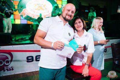 Вечеринка «Ретро FM», 26 июля 2019 - Ресторан «Максимилианс» Челябинск - 15