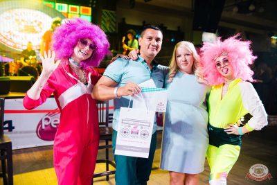 Вечеринка «Ретро FM», 26 июля 2019 - Ресторан «Максимилианс» Челябинск - 16