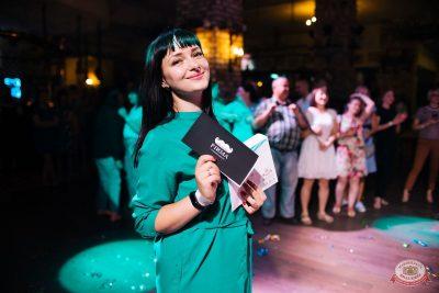 Вечеринка «Ретро FM», 26 июля 2019 - Ресторан «Максимилианс» Челябинск - 18