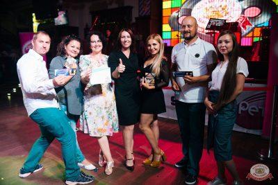Вечеринка «Ретро FM», 26 июля 2019 - Ресторан «Максимилианс» Челябинск - 19