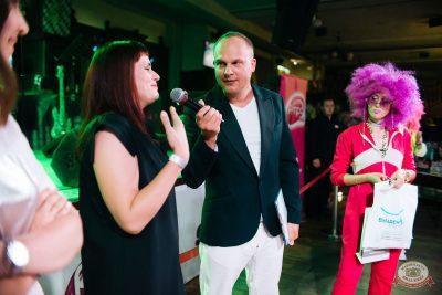 Вечеринка «Ретро FM», 26 июля 2019 - Ресторан «Максимилианс» Челябинск - 2