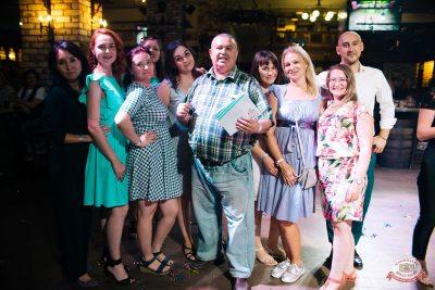 Вечеринка «Ретро FM», 26 июля 2019 - Ресторан «Максимилианс» Челябинск - 20