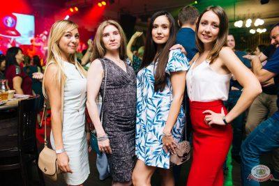 Вечеринка «Ретро FM», 26 июля 2019 - Ресторан «Максимилианс» Челябинск - 26