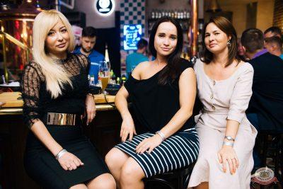 Вечеринка «Ретро FM», 26 июля 2019 - Ресторан «Максимилианс» Челябинск - 27