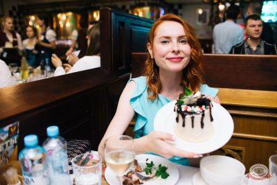 Вечеринка «Ретро FM», 26 июля 2019 - Ресторан «Максимилианс» Челябинск - 28