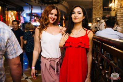 Вечеринка «Ретро FM», 26 июля 2019 - Ресторан «Максимилианс» Челябинск - 31