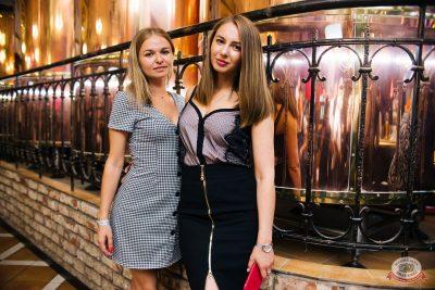 Вечеринка «Ретро FM», 26 июля 2019 - Ресторан «Максимилианс» Челябинск - 32