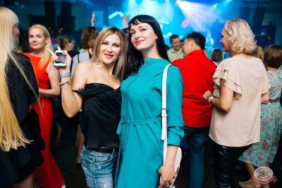 Вечеринка «Ретро FM», 26 июля 2019 - Ресторан «Максимилианс» Челябинск - 39