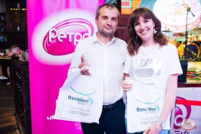 Вечеринка «Ретро FM», 26 июля 2019 - Ресторан «Максимилианс» Челябинск - 4