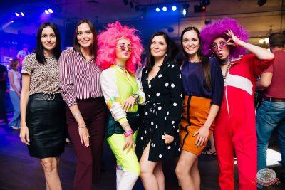 Вечеринка «Ретро FM», 26 июля 2019 - Ресторан «Максимилианс» Челябинск - 44