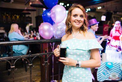 Вечеринка «Ретро FM», 26 июля 2019 - Ресторан «Максимилианс» Челябинск - 49