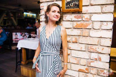 Вечеринка «Ретро FM», 26 июля 2019 - Ресторан «Максимилианс» Челябинск - 6