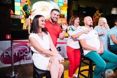 Вечеринка «Ретро FM», 26 июля 2019 - Ресторан «Максимилианс» Челябинск - 8
