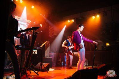 Вечеринка «Русского Радио» «Для своих», 11 октября 2019 - Ресторан «Максимилианс» Челябинск - 20