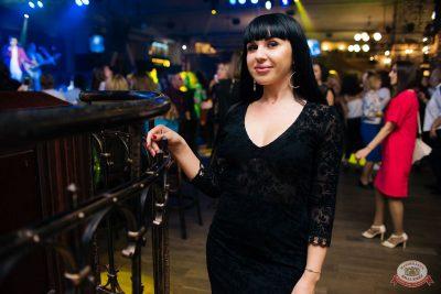 Вечеринка «Русского Радио» «Для своих», 11 октября 2019 - Ресторан «Максимилианс» Челябинск - 22