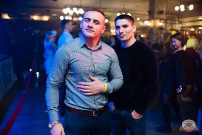 Вечеринка «Русского Радио» «Для своих», 11 октября 2019 - Ресторан «Максимилианс» Челябинск - 26