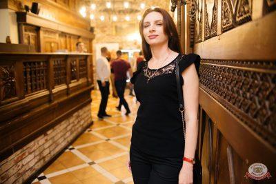 Вечеринка «Русского Радио» «Для своих», 11 октября 2019 - Ресторан «Максимилианс» Челябинск - 29