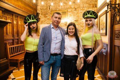 Вечеринка «Русского Радио» «Для своих», 11 октября 2019 - Ресторан «Максимилианс» Челябинск - 3