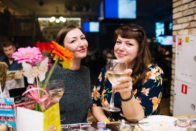 Вечеринка «Русского Радио» «Для своих», 11 октября 2019 - Ресторан «Максимилианс» Челябинск - 30