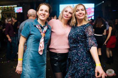 Вечеринка «Русского Радио» «Для своих», 11 октября 2019 - Ресторан «Максимилианс» Челябинск - 32