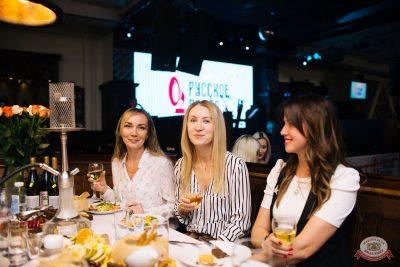 Вечеринка «Русского Радио» «Для своих», 11 октября 2019 - Ресторан «Максимилианс» Челябинск - 35