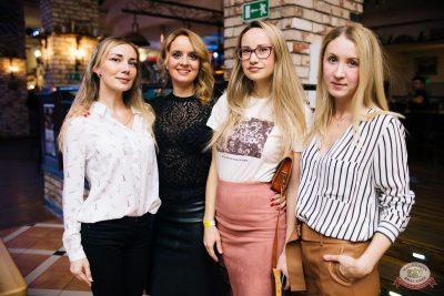 Вечеринка «Русского Радио» «Для своих», 11 октября 2019 - Ресторан «Максимилианс» Челябинск - 41