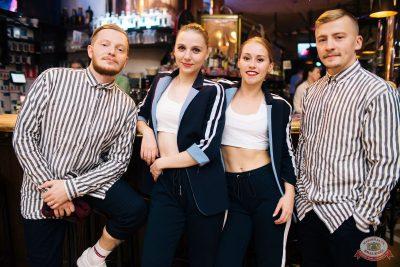 Вечеринка «Русского Радио» «Для своих», 11 октября 2019 - Ресторан «Максимилианс» Челябинск - 42