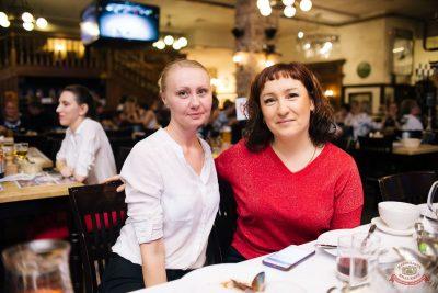 Вечеринка «Русского Радио» «Для своих», 11 октября 2019 - Ресторан «Максимилианс» Челябинск - 47
