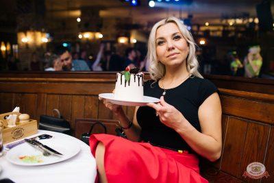 Вечеринка «Русского Радио» «Для своих», 11 октября 2019 - Ресторан «Максимилианс» Челябинск - 48