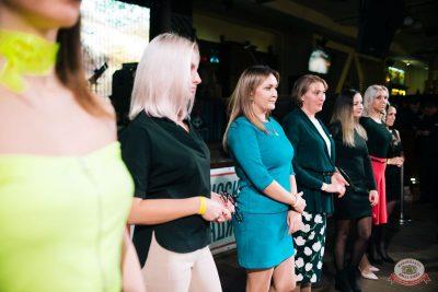 Вечеринка «Русского Радио» «Для своих», 11 октября 2019 - Ресторан «Максимилианс» Челябинск - 5