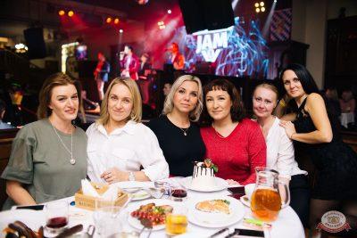 Вечеринка «Русского Радио» «Для своих», 11 октября 2019 - Ресторан «Максимилианс» Челябинск - 50