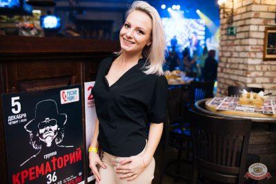Вечеринка «Русского Радио» «Для своих», 11 октября 2019 - Ресторан «Максимилианс» Челябинск - 51