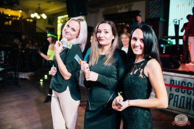 Вечеринка «Русского Радио» «Для своих», 11 октября 2019 - Ресторан «Максимилианс» Челябинск - 7