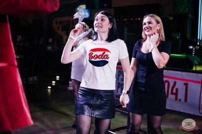 Вечеринка «Русского Радио» «Для своих», 11 января 2020 - Ресторан «Максимилианс» Челябинск - 10