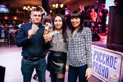 Вечеринка «Русского Радио» «Для своих», 11 января 2020 - Ресторан «Максимилианс» Челябинск - 11