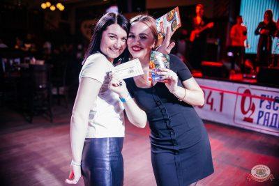 Вечеринка «Русского Радио» «Для своих», 11 января 2020 - Ресторан «Максимилианс» Челябинск - 12