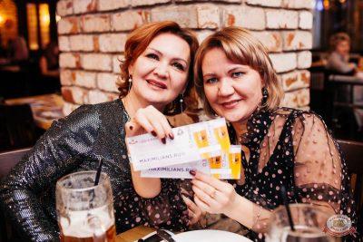 Вечеринка «Русского Радио» «Для своих», 11 января 2020 - Ресторан «Максимилианс» Челябинск - 14
