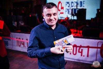 Вечеринка «Русского Радио» «Для своих», 11 января 2020 - Ресторан «Максимилианс» Челябинск - 15