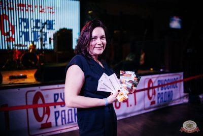 Вечеринка «Русского Радио» «Для своих», 11 января 2020 - Ресторан «Максимилианс» Челябинск - 16