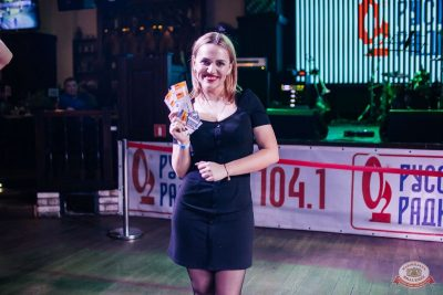 Вечеринка «Русского Радио» «Для своих», 11 января 2020 - Ресторан «Максимилианс» Челябинск - 18